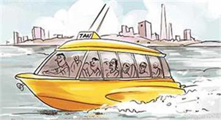 खुशखबरी! वाटर ट्रांसपोर्ट टैक्सी सेवा में होगी सुविधा