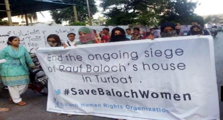 कराची में पाकिस्तान के खिलाफ प्रदर्शन