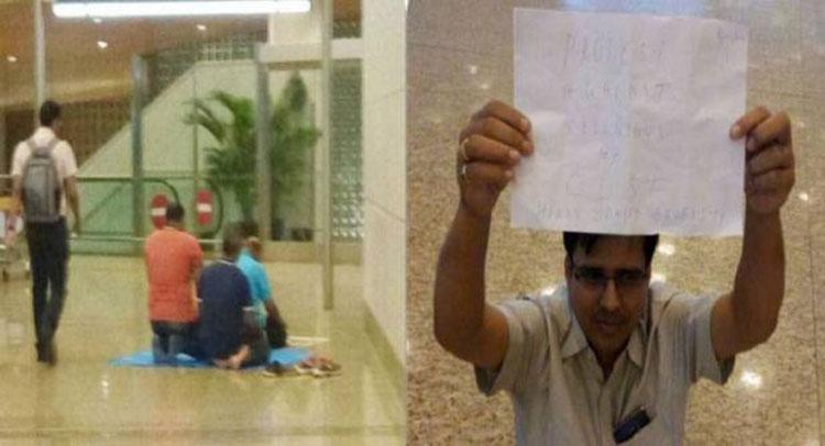 मुंबई: एयरपोर्ट पर बीच में पढ़ी गई नमाज, विरोध में धरने पर बैठे BJP नेता