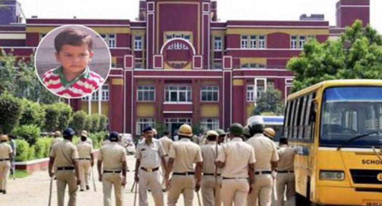 वारदात से पहले प्रद्युम्न के साथ दिखा आरोपी छात्र, VIDEO क्लिप में हुआ खुलासा राज