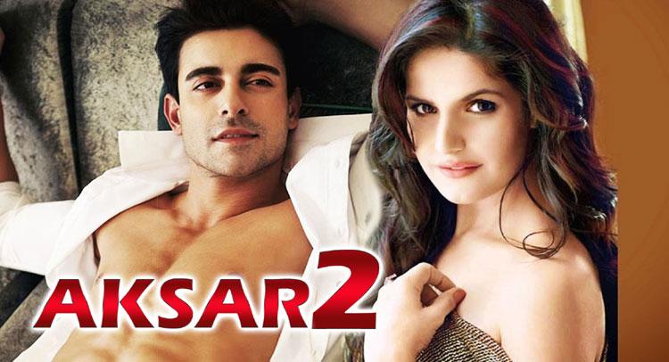 ''अक्सर 2'' का ट्रेलर रिलीज, बेहद बोल्ड अंदाज में नजर आईं जरीन खान