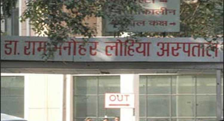 दिल्ली : आज 20,000 डॉक्टरों की हड़ताल से मरीजों को होगी खासी परेशानी