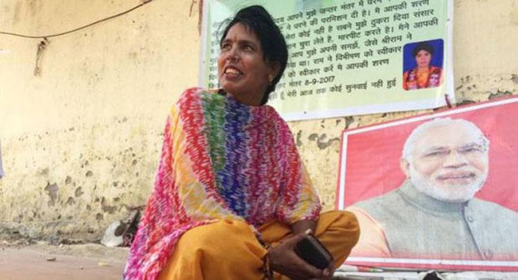 PM मोदी से शादी करेगी ये महिला, जतंर - मंतर पर दे रही है धरना