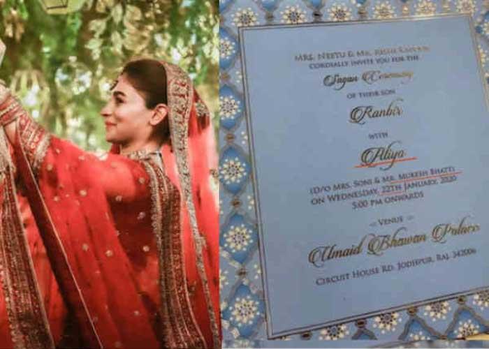 आलिया भट्ट की शादी