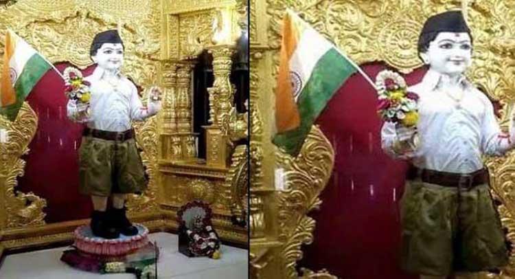 भगवान स्वामीनारायण को पहनाई RSS की ड्रेस, सोशल मीडिया पर मचा बवाल