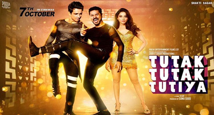 सोनू सूद की 'तूतक तूतक तूतिया' का ट्रेलर रिलीज, शाहरुख भी आएंगे नजर!