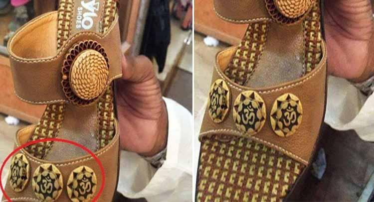 पाकिस्तान में बिक रहे 'ॐ' लिखे जूते, हिन्दुओं ने जताई नाराजगी