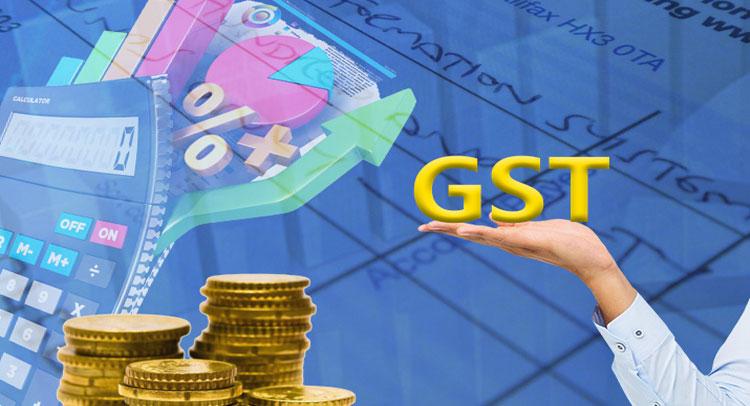 GST लागू होने से पहले कम्पनियों ने घटाई सप्लाई