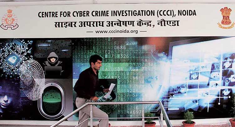 UP में अब साइबर अपराधियों की खैर नहीं, जानिए कैसे?