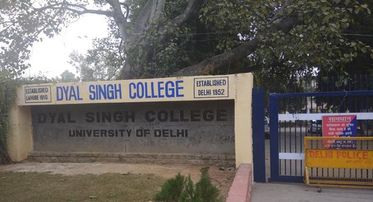 दयाल सिंह कॉलेज का प्रस्ताव ईसी और एसी में पास होना नहीं आसान