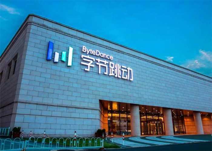 ByteDance launches a new smartphone