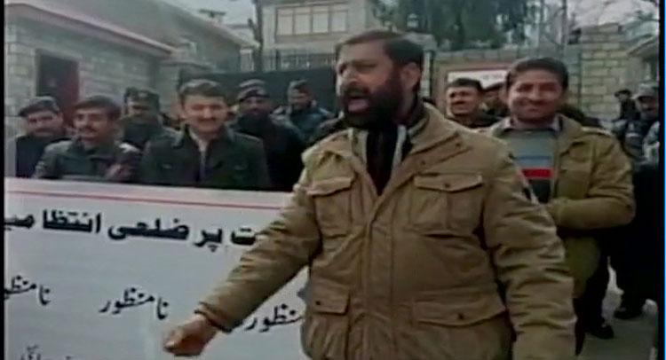 पाकिस्तान में POK की आजादी को लेकर प्रदर्शन, ISI पर लगाया जुल्म का आरोप