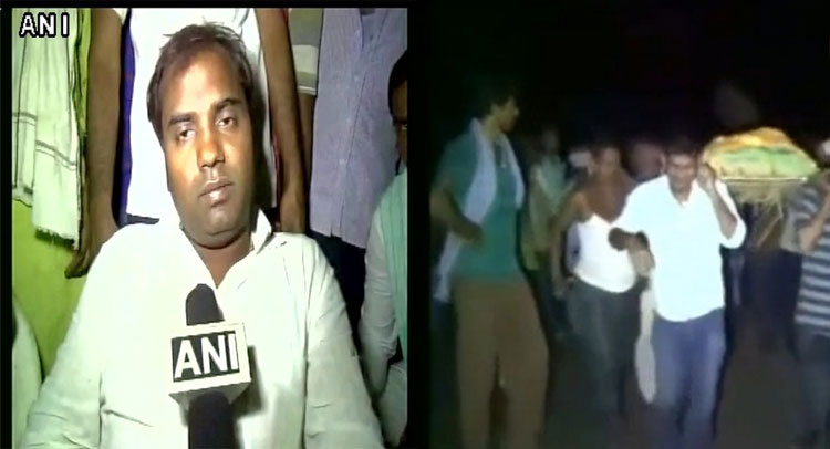बिहार: छेड़छाड़ का विरोध करने पर RJD विधायक की बहन को पीटकर मार डाला