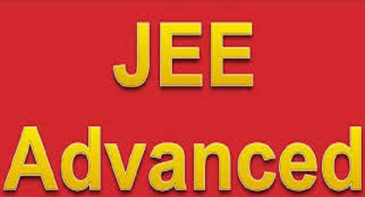 अब सरल हिंदी में दे पाएंगे JEE एडवांस का पेपर