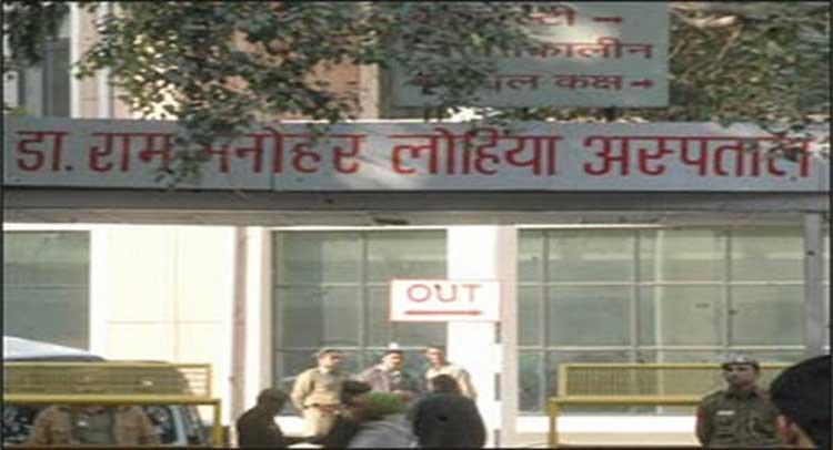 RML Hospital: डॉक्टरों की कमी से किडनी के मरीजों की स्थिति खराब