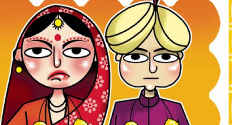 पहली पत्नी के जिंदा रहते विदेशी महिला से रचाई शादी, मुकदमा दर्ज