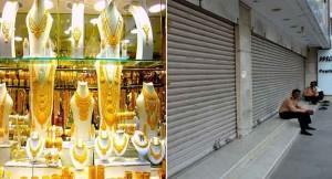 #Budget2016: ज्वैलरी पर एक्साइज का विरोध, दुकानें बंद
