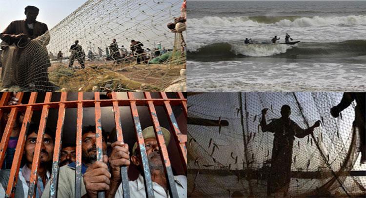 Image result for मछुआरों के गांव में हुआ समझौता