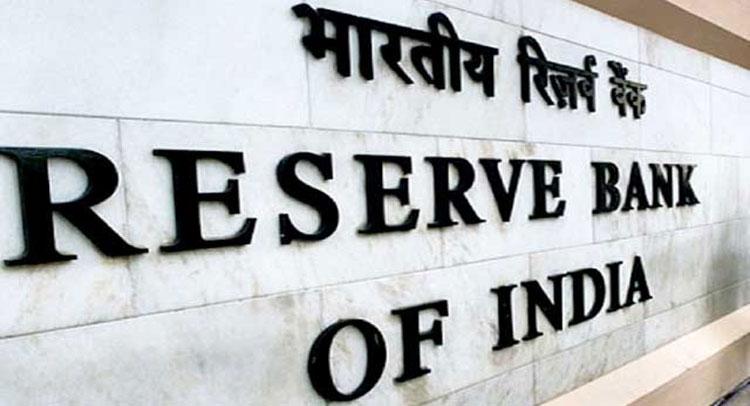 Image result for खुशखबरी: रिजर्व बैंक ऑफ इंडिया