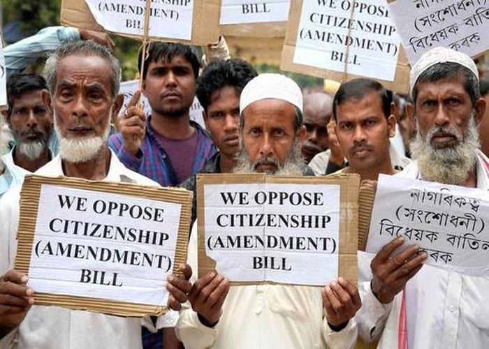 Muslim community oppose citizenship bill