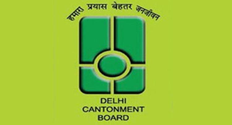 दिल्ली में सरकारी नौकरी पाने का सुनहरा मौका, सैलरी 34,800