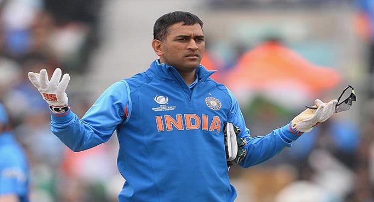 बड़ी उम्र के बच्चों के साथ खेल बन पाया बेहतर क्रिकेटरः महेंद्र सिंह धोनी