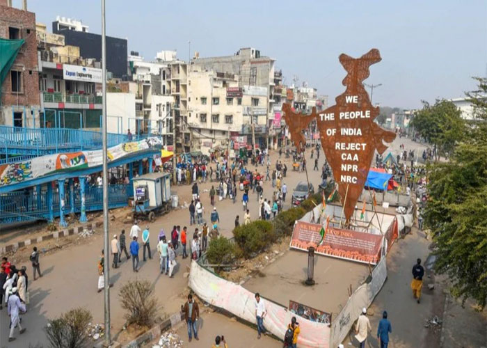 Shaheen bagh where map of india seen