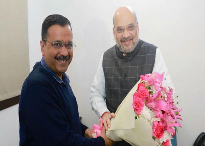 Arvind kejriwal with amit sah in a meeting
