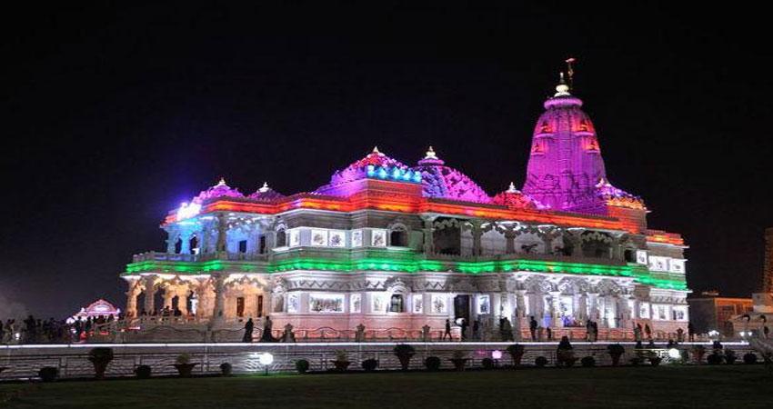prem temple