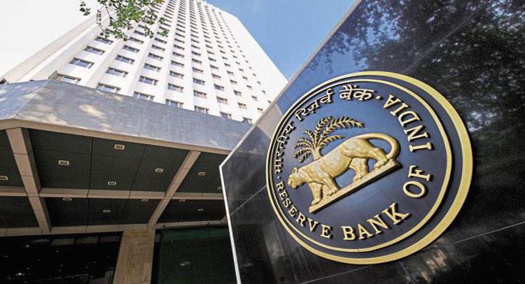 रिजर्व बैंक बड़े पैमाने पर चलाएगा जागरूकता अभियान