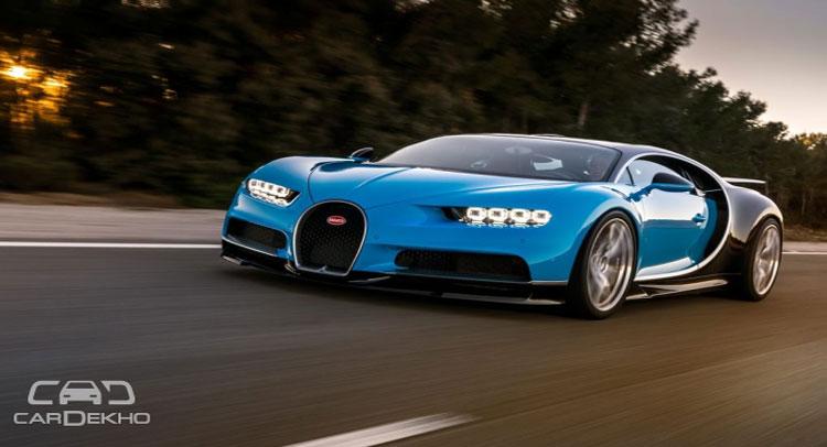 क्या ये बुगाटी कार बन पाएगी दुनिया की सबसे तेज़ प्रोडक्शन कार
