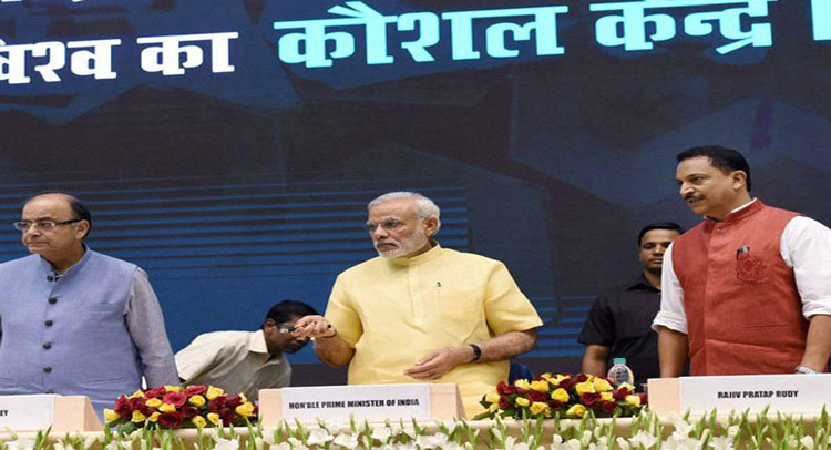 स्किल इंडिया मिशन कोविश्व बैंक का समर्थन, दिया 25 करोड़ डॉलर का कर्ज