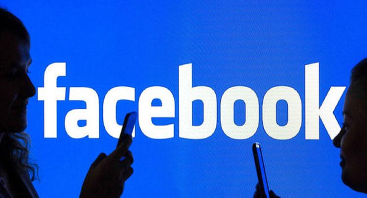 फेसबुक यूजर्स को जल्द ही लगने वाला है ये झटका...