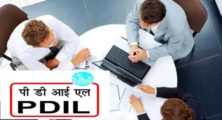 PDIL में नौकरी का मौका, सैलरी 38 हजार