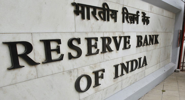 RBI ने नहीं की नीतिगत दरों में कटौती, उद्योग जगत निराश