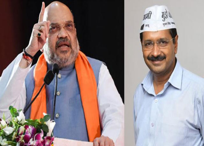 Amit sah and arvind kejriwal speech against each other