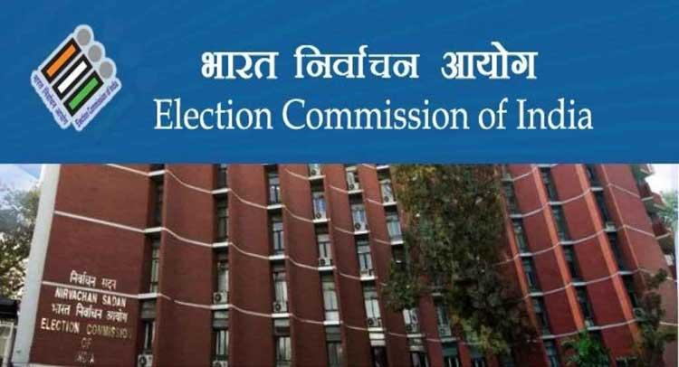 EVM विवाद में 19 अधिकारी सस्पेंड, चुनाव आयोग ने मांगी रिपोर्ट