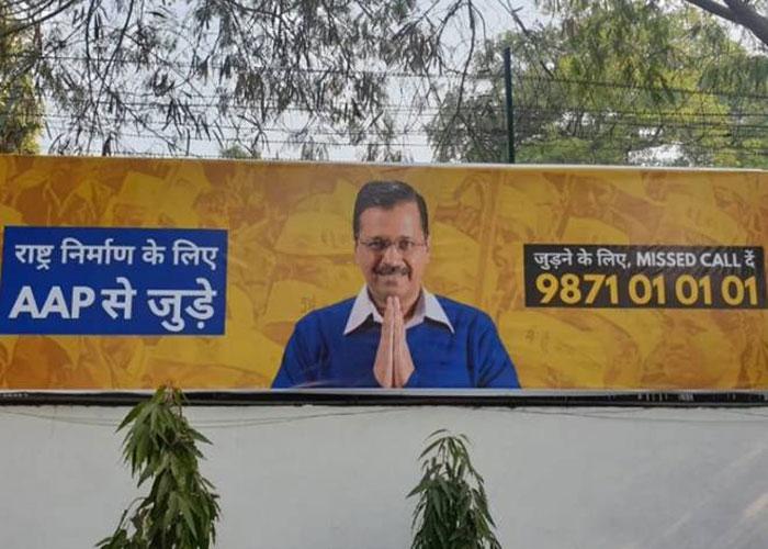 Arvind kejriwal poter in delhi