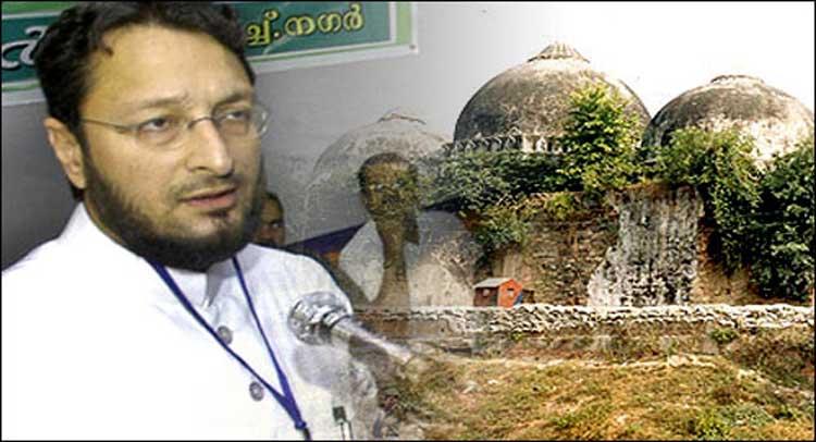 बाबरी मस्जिद ढहाने की घटना गांधीजी की हत्या से ज्यादा गंभीरःओवैसी