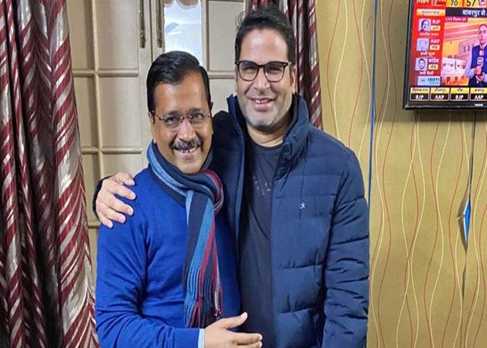 Arvind kejriwal and prshant kishore in a happy mood