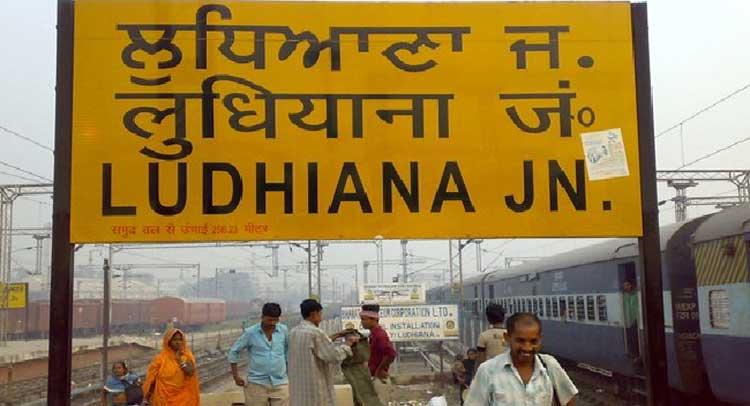 HC ने लुधियाना रेलवे स्टेशन और शताब्दी ट्रेन कुर्क करने के दिए आदेश,जानिए पूरा मामला