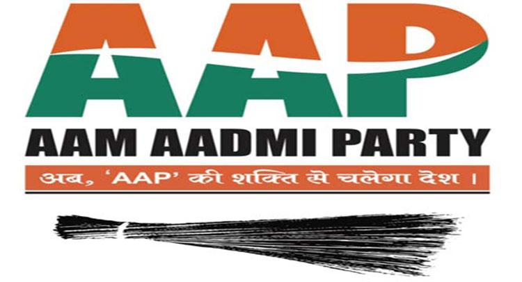 गुजरात चुनाव: AAP ने नौ सीटों के लिए उम्मीदवारों की दूसरी सूची जारी की
