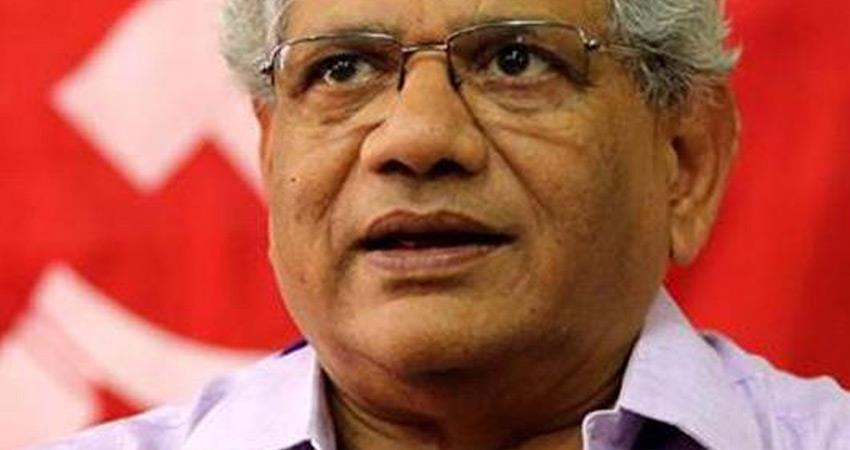 दिल्ली में #AAP की जीत से CPIM  उत्साहित, BJP-RSS पर साधा निशाना