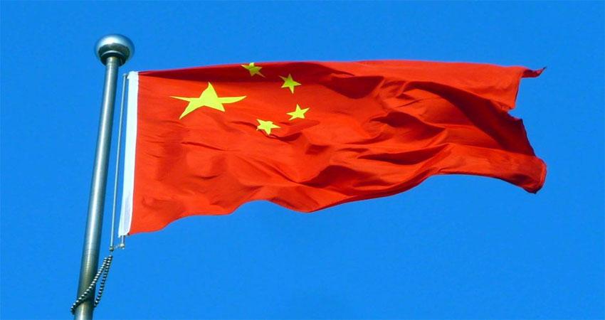 चीन के BRI प्रोजेक्ट के विरोध में उतरे कई यूरोपीय देश