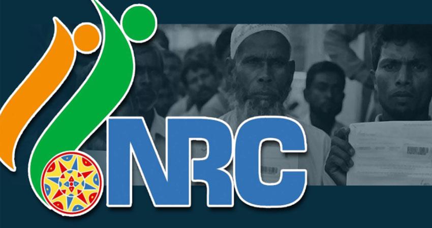 #NCR डेटा को लेकर सियासत गर्म, #IT करार पर #RTI दाखिल
