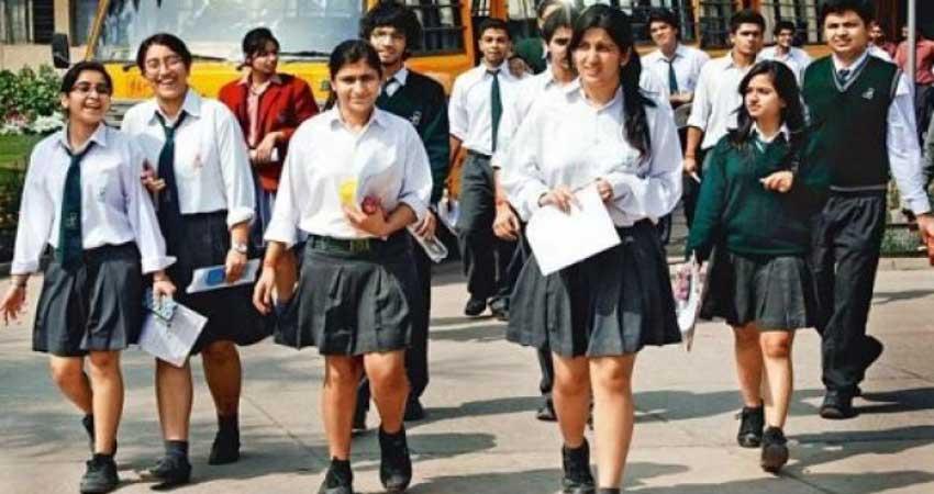 दिल्ली सरकार के सहयोग के बाद CBSE ने बढ़ायी गयी परीक्षा फीस को राजधानी में लिया वापस