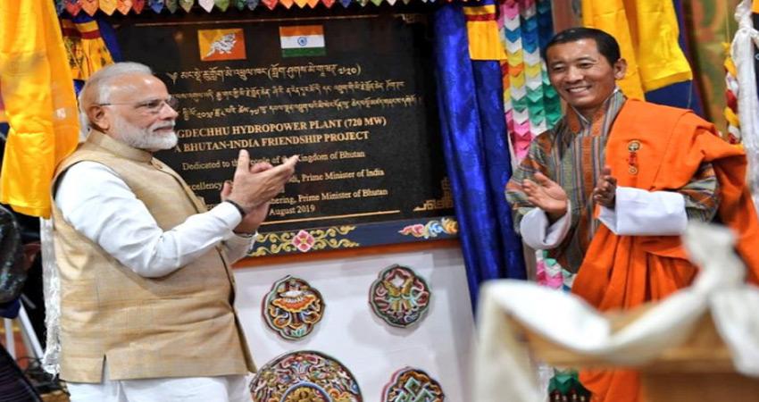 मोदी ने भूटान में मांगदेछू पनबिजली परियोजना का किया उद्घाटन