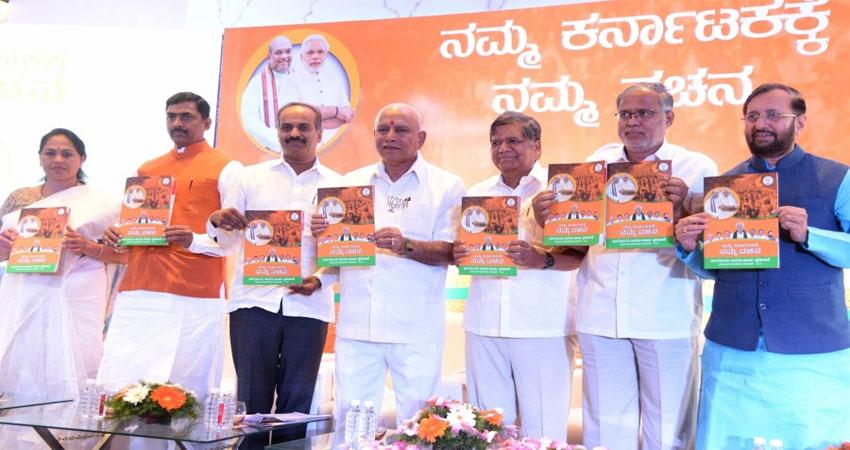 कर्नाटक के चुनावी नजारे- वैलेंटाइन डे पर सरकारी छुट्टी, प्रेमी जोड़ों को 50 हजार रुपए देने का वादा