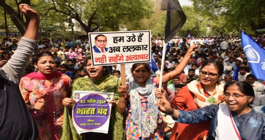 मंडी हाउस से संसद तक दलितों का विरोध मार्च