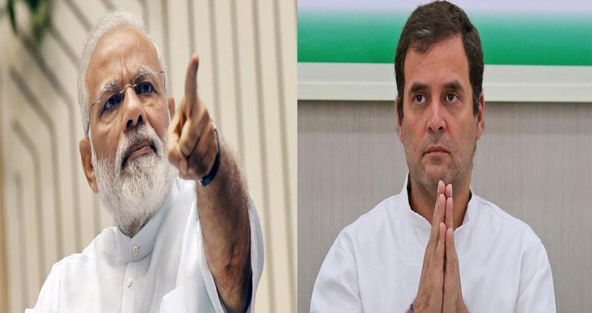 राहुल को भारी पड़ा पीएम मोदी को 'चौकीदार चोर है' कहना, कोर्ट ने जारी किया समन